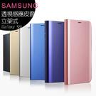 三星 Samsung Galaxy S8(G950) 原廠透視感應皮套 (EF-ZG950CVEGWW立架式)