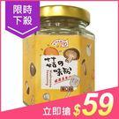 愛D菇 菇的味粉(30g)【小三美日】香...