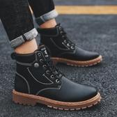 馬丁靴男潮韓版百搭短靴英倫復古高筒工裝靴春季保暖男靴子 美芭