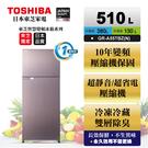 歡迎來電洽詢《長宏》TOSHIBA東芝 510公升 1級變頻2門電冰箱【GR-A55TBZ(N)】