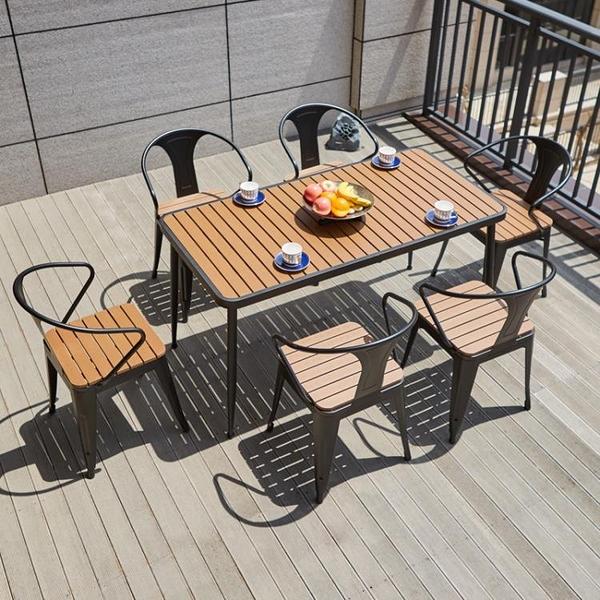 桌椅 美式戶外桌椅庭院組合咖啡廳室外陽台露台酒吧鐵藝休閒塑木桌椅 宜品