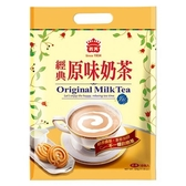 義美經典原味奶茶18g x18入【愛買】