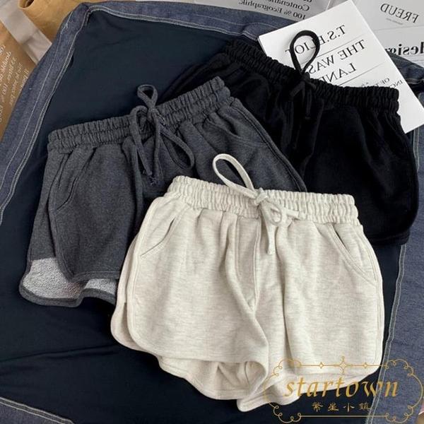 短褲女高腰素色寬鬆顯瘦熱褲休閒運動短褲【繁星小鎮】
