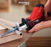 鋸子普朗德20V充電式鋰電往復鋸馬刀鋸家用小型迷你電鋸戶外手提伐木