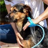 寵物洗澡噴頭狗狗淋浴洗澡刷花灑洗狗刷子大狗金毛大型犬用品 町目家