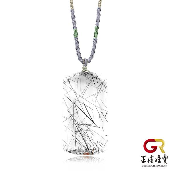 黑髮晶 冰種幽靈黑髮晶無事牌 28g 黑髮晶項鍊 925銀白K 正佳珠寶