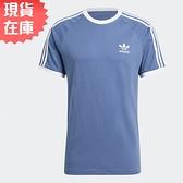 【現貨】Adidas ADICOLOR 男裝 短袖 T恤 三葉草 刺繡 純棉 藍【運動世界】GN3501
