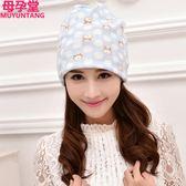 坐月子帽夏季薄款棉質防風產婦帽子春秋款孕婦帽頭巾透氣產後用品