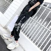 嘻哈褲  黑色運動褲男女港風ins嘻哈寬鬆怪味少女九分褲情侶休閒褲束腳褲 『歐韓流行館』