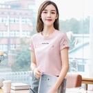 中大碼T恤短袖上衣純棉夏季新款修身繡花圓領短袖t恤女H350-C.1號公館