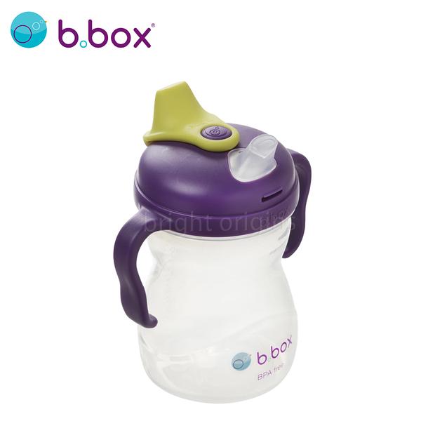 澳洲 b.box 鴨嘴杯(葡萄紫)