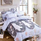 AGAPE 亞加‧貝《歡樂白熊》MIT舒柔棉 雙人5尺三件式薄床包組