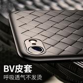 IPhone 6 6S Plus 質感編織 透氣手機殼 經典時尚 散熱BV皮套 全包軟殼 仿皮質編織 防摔 菱格紋手機殼