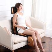 按摩椅商場家用按摩椅家用全身頸椎按摩器小型機全自動太空艙按摩墊頸部背部腰部