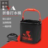 魚簍 魚桶折疊釣魚水桶打水桶漁具用品eva小號魚包帶繩養魚桶小活魚箱jy 全館免運