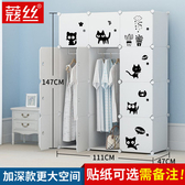收納箱塑料特大號衣物玩具儲物櫃塑料家用衣櫥衣櫃【館長推薦】