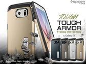 [輸碼Yahoo88抵88元]【GOSHOP】 SGP 三星 Galaxy S6 S6edge Tough Armor 空壓技術防撞保護殼