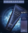 【2wenty6ix】正韓 AHC Premium B5 玻尿酸保濕洗面乳180ml