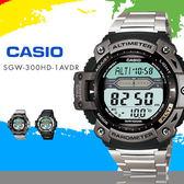 CASIO 史上最強 SGW-300HD-1AVDR 溫度高度氣壓手錶 SGW-300HD-1A 現+排單/免運!
