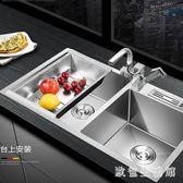 水槽 洗菜盆雙槽 不銹鋼廚房水槽洗碗池手工洗菜池淘菜盆304 CP4456【歐爸生活館】