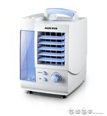 奧克斯冷風扇 空調扇單冷FLS-L15A小空調 制冷迷你冷氣機水冷空調 西城故事