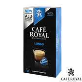 【Cafe Royal】芮耀咖啡膠囊 Lungo大杯義式(100顆入)