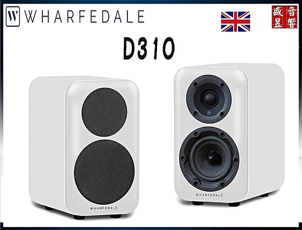 英國 Wharfedale D310 書架喇叭 - 白色 - 黑色