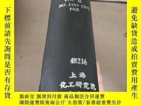 二手書博民逛書店EUROPEAN罕見CHEMICAL NEWS.Vol.45 N