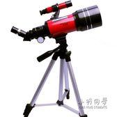 天文望遠鏡專業觀星深空高倍高清夜視太空望眼鏡 igo 小明同學
