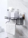 鐵藝免打孔置物架浴室洗漱架 衛生間廁所壁掛收納架毛巾架 潮流前線