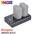 【映象】KingMa BM048-W235 雙座充 適用 NP-W235 電池 USB充電器