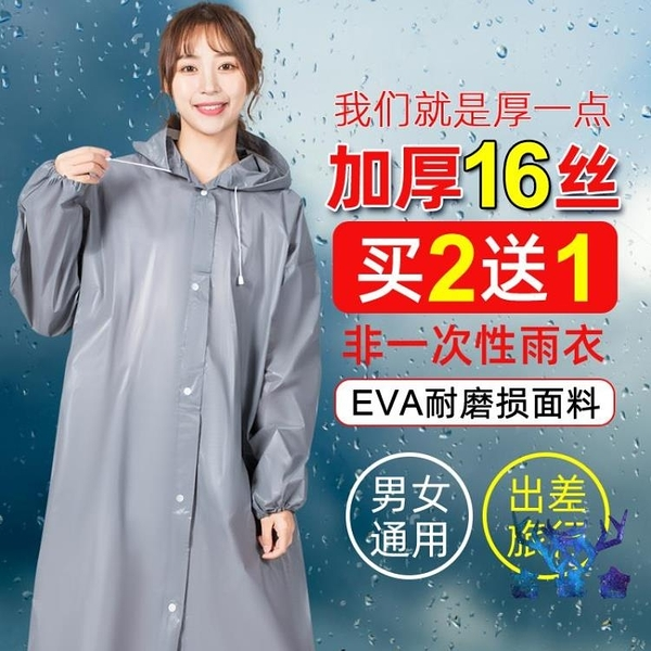 【買2送1】加厚一次性雨衣成人男女旅游防水輕便雨披【古怪舍】