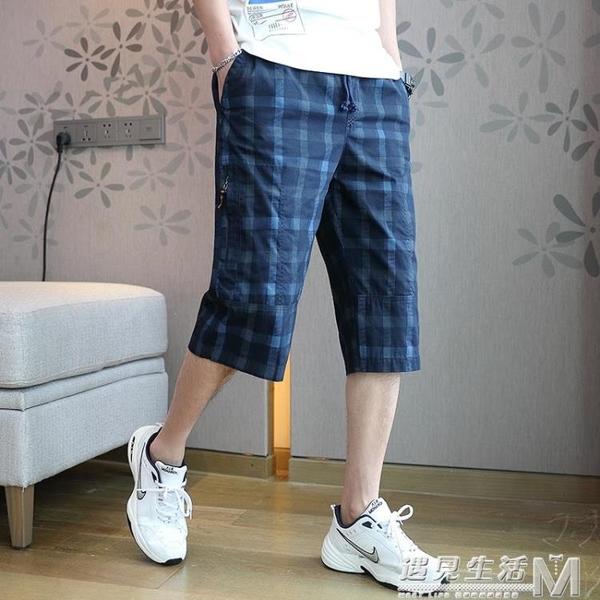夏季潮流純棉外穿休閒中褲7分褲子夏天寬鬆格子短褲男士七分褲 遇見生活