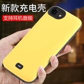 蘋果6s背夾式充電寶7plus無線電池iPhone6外置帶一體式ip6超薄6sp原裝手機專用  魔法鞋櫃  ATF