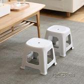 懶角落 簡約塑料小凳子客廳家用方凳成人兒童板凳換鞋矮椅子65636   泡芙女孩輕時尚