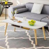 小茶幾簡約客廳北歐小桌子現代簡約茶幾簡易家用功夫茶桌歐式家具 3c公社 YYP