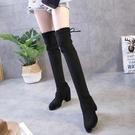 【限時下殺79折】膝上靴 好康推薦新品過膝長靴瘦腿彈力高跟長筒靴