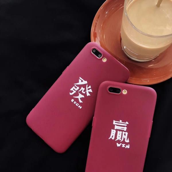 【SZ61】創意文字 磨砂軟殼 OPPO R17手機殼 R15 R11S R11 R9 R9S手機殼 R9S plus手機殼 R11S plus手機殼