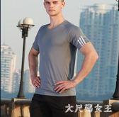運動套裝男士夏季薄短袖速干衣T恤跑步健身服女寬鬆大碼運動服裝zzy1452『大尺碼女王』