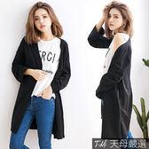 【天母嚴選】反摺寬袖側開衩長版口袋開襟罩衫(共三色)