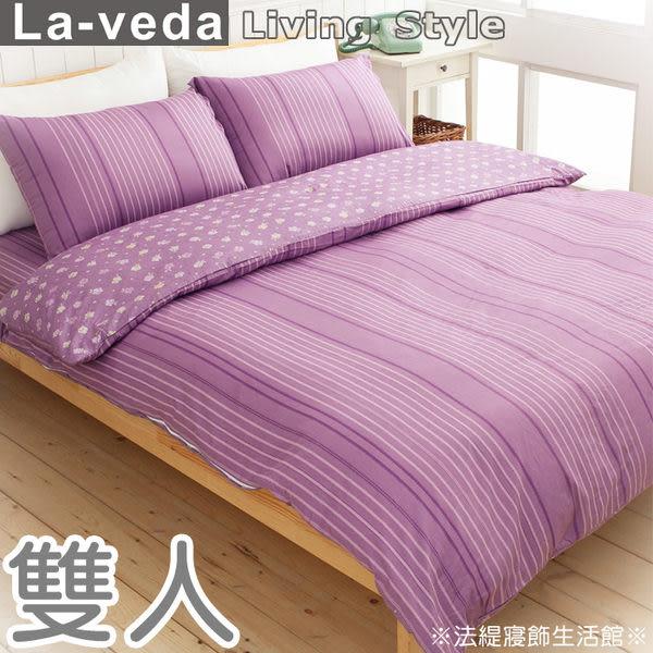 MIT精梳純棉斜紋布活性印染 雙人四件式兩用被床包組-夏語-條紋紫
