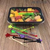 一次性水果叉果簽塑料彩色小叉子