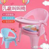 兒童餐椅叫叫椅帶餐盤寶寶吃飯桌兒童椅子餐桌靠背 露露日記