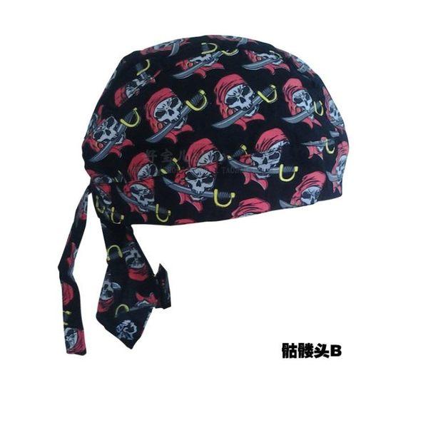 自行車頭巾 騎行裝備 頭巾帽男 海盜帽兒童 骷髏火焰星星字母成人  巴黎街頭