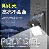 太陽能路燈人體感應LED壁燈戶外防水庭院室外室內家用照明小夜燈 夏季新品