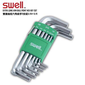 【SWELL】1.5-10雙邊抽短六角扳手9支組 076-24AS