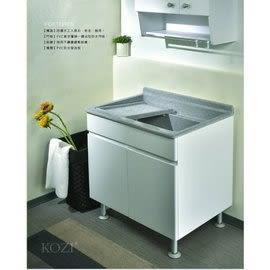 【台灣製造MIT】 KC-6503HA 人造石洗衣槽櫃 ( 活動洗衣板 )