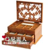 新款三層四葉草首飾盒耳環盒子公主歐式韓國木質實木首飾盒 全店88折特惠