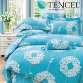 ✰特大 薄床包兩用被四件組✰ 100%純天絲《花蔓舞-藍》