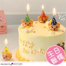 生日帽小熊造型蠟燭 生日派對 蛋糕裝飾 ...